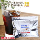 全品ポイント10倍!! 最大2,500円クーポン コーヒー豆...