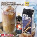 レビュー Fat Panda ファットパンダ Coffee Time Mocha Latte コーヒータイムモカラテ Coffee Time Java Chip Frapp コーヒータイムジャパチップフラッペ Cofee Time Roasted Hazelnut コーヒータイムローステッドヘーゼルナッツ レビュー おいしい