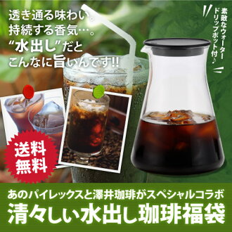Plenty of extras with delicious and easy real brewed coffee set our server ウォータードリップ coffee brewed coffee bags