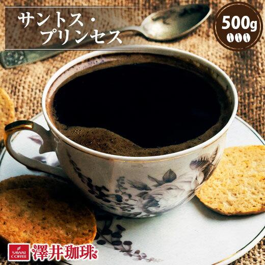 コーヒー, コーヒー豆  500g