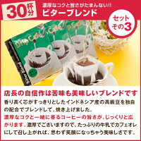 【澤井珈琲】送料無料 コーヒー100杯 ドリップコーヒー ドリップバッグ 100個 送料無料 個包装