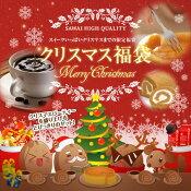 カフェパーティーにぴったりのスイーツをたっぷり詰め込んだ、年に一度のクリスマス福袋(コーヒー豆/珈琲豆/クリスマスブレンド/チーズケーキ/ブルマンロールケーキ)