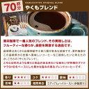 コーヒー ドリップコーヒー 福袋 1分で出来る コーヒー専門店のやくもブレンド70杯分入りドリップバッグ福袋 2