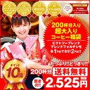 【全品ポイント10倍!!2月24日(日)23:59まで】【澤...