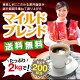 【澤井珈琲】コーヒー専門店の200杯分入りマイルドブレンド珈琲福袋(コーヒー/コーヒー豆/…