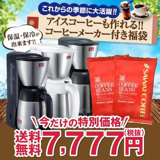 アイスコーヒーも作れるノア