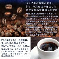 【澤井珈琲】送料無料 1分で出来る コーヒー専門店の ドリップバッグ 星降るブレンド 2種 80杯分 福袋(珈琲/コーヒー/ドリップコーヒー)