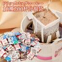 【23・24日限定7980円→5980円クーポン配布】 福袋