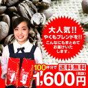 【澤井珈琲】送料無料!澤井珈琲一番人気のやくもブレンド100杯分入り ...