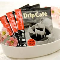 【澤井珈琲】甘い芳香がカップから溢れ出すマイルドブレンド25個包装