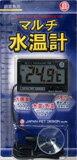 マルチ水温計CT観賞魚用デジタル水温計