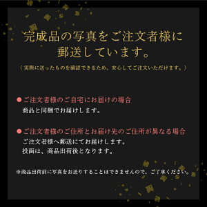 父の日日本酒ギフトプレゼント名入れ純米大吟醸1.8L送料無料誕生日プレゼント開店祝い周年記念還暦プレゼント金婚式プレゼント昇進祝いなどで人気