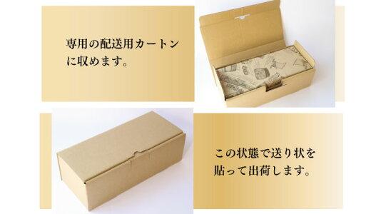 《ポイント5倍》父の日プレゼントギフト名入れ日本酒純米大吟醸720ml