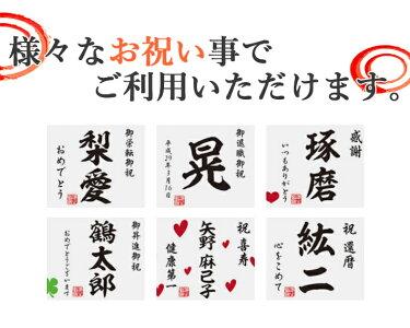 プレゼントギフト日本酒名入れギフト純米大吟醸(ND-30)送料無料