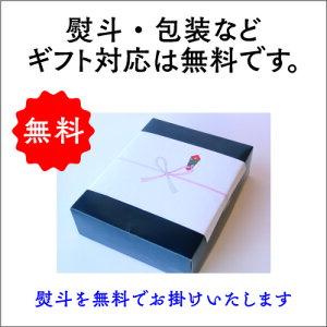 日本酒プレゼントギフト日本酒飲み比べ山田錦ギフトセット720ml×3本送料無料