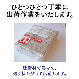 日本酒ギフト日本酒プレゼント飲み比べ山田錦ギフトセット720ml×3本送料無料
