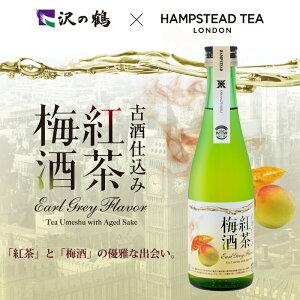 沢の鶴古酒仕込み紅茶梅酒300ml