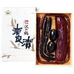 沢の鶴 奈良漬セット H-50 送料無料