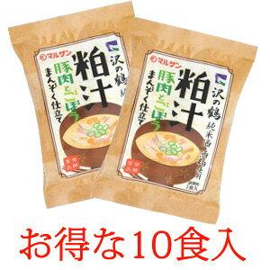 マルサン●沢の鶴純米酒酒粕使用粕汁10個入りフリーズドライ【神戸灘】【RCP】
