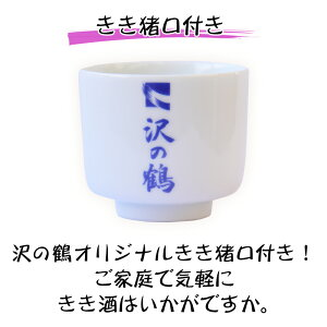 【ギフト】日本酒純米吟醸瑞兆(ずいちょう)山田錦ギフトセット180ml×3本