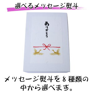 【ギフト】日本酒純米吟醸瑞兆(ずいちょう)山田錦ギフトセット300ml×3本