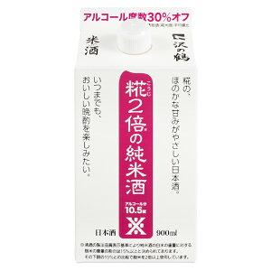 日本酒純米酒米だけの酒糀2倍の純米酒900mlパック