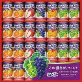 ウェルチ 100%果汁ギフト WS30 【果汁 100% ジュース 【_