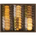 神戸トラッドクッキー TC-10 【メーカー包装紙、外のし対応】_