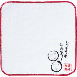 健康長寿ハンドタオル 152-108 【熨斗/包装紙/メッセージカード/無料ビニール袋不可】_