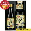 朝紫 かき醤油のり佃煮セット KT-15 (あす楽) (賞味期限2021.11.3) 【のし包装可】_