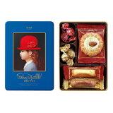 赤い帽子 ブルーボックス Blue box 【Akai Bohshi 藍 蓝盒 クッキー詰合せ 缶入り お菓子ギフト チボリーナ 婚禮小物】【メーカー包装紙、外のし対応】_