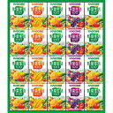 カゴメ 小容量 野菜飲料ギフト (20本) SYJ-15 送料無料(北海道・沖縄を除く) 【のし包装可】_
