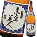 【芋焼酎】黒島美人25度1800ml【長島研醸】【RCP】