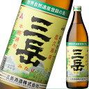 芋焼酎三岳(みたけ)25度900ml【三岳酒造】【販売店限定】