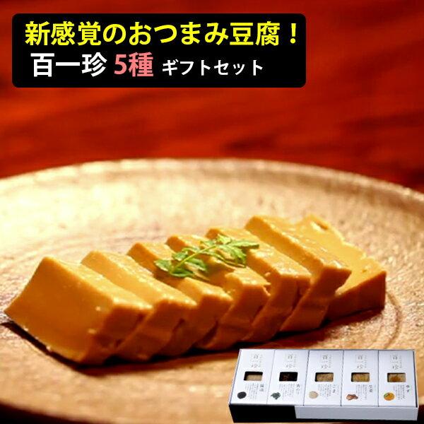 豆腐, セット・詰め合わせ