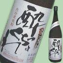 【麦焼酎】酔っちょくれ25度1800ml