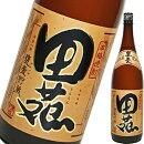 【麦焼酎】田苑麦黒麹甕壷貯蔵25度900ml【田苑酒造】