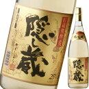 【麦焼酎】隠し蔵25度1800ml【濱田酒造】