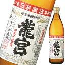 黒糖焼酎 龍宮30度900ml【販売店限定】【富田酒造場】