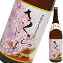 【芋焼酎】桜島25度1800ml【本坊酒造謹製】