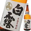 【芋焼酎】白露白麹25度1800ml【白露酒販】
