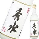 芋焼酎 秀水25度720ml【販売店限定】【指宿酒造】