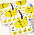 【馬路村産ゆず皮使用】ゆずたま 6個入り 5パック【ヤマサキ農場】【送料無料】