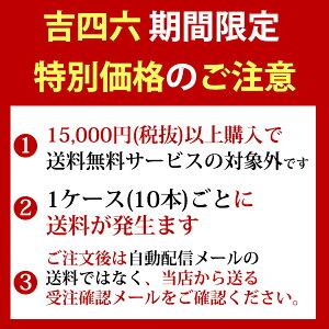 【麦焼酎】二階堂吉四六(きっちょむ)瓶25度720ml×10本セット【ケース販売】【二階堂酒造】