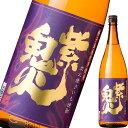 芋焼酎 紫鬼火 25度 1800ml【田崎酒造】