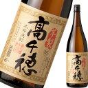 芋焼酎 芋製高千穂 25度 1800ml【高千穂酒造】