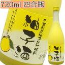 リキュール 和蔵柚子酒8度720ml【日本酒ベース】【和蔵酒造】