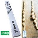 自然薯 山鰻 500g(1本〜2本)+押し麦付【神奈川県産 ...