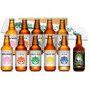 伊勢角屋麦酒 よくばりセット6種15本+タオル1枚(冷蔵)YI-86 ペールエー