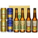 伊勢角屋麦酒 バラエティセット 4種合計8本 SawSKPKA-C4B4(神都麦